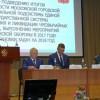 В Москве подвели итоги деятельности МГСЧС в 2017 году