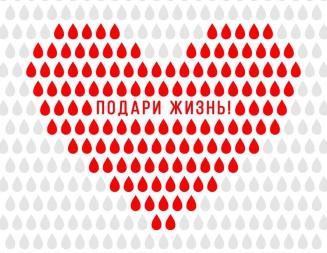 Донорство: плазма с антителами к COVID-19 спасает жизни людей
