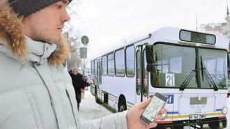 Мобильное приложение общественного транспорта