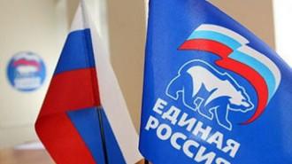 «Единая Россия» просит мэра Москвы  упорядочить перевод жилых помещений в нежилые