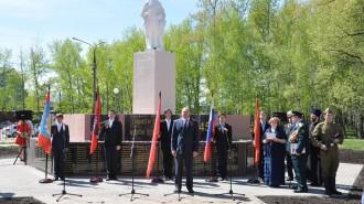 В Щербинке открыли памятник ко Дню Победы