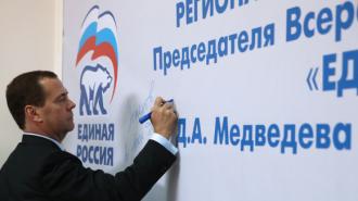 Единоросы лидировали в рейтинге политических партий России. фото с сайта http://izvestia.ru