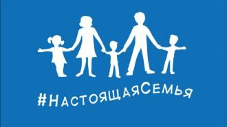 В День семьи, любви и верности приглашаем в парк «Сокольники» на семейную прогулку «Настоящая семья».