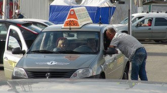 taxi_nelegal