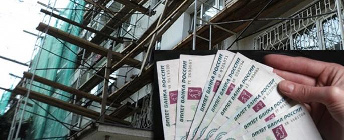 Москва выполняет в полном объеме обязательства по компенсации льгот по взносу на капремонт