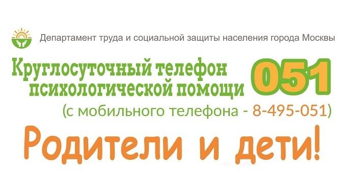 Администрация г.о. Щербинка поздравляет