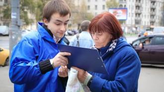 «Единая Россия» запускает новую инициативу «Мой любимый парк»