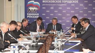 Более 170 тыс. жителей города поддержали инициативы единороссов «Мой любимый парк» и «Сердце Москвы»