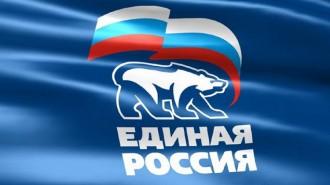 Московское отделение «Единой России» объявляет конкурс эскизов фонтана на   Лубянке