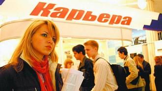 В «Единой России» предлагают создать в Москве молодежную службу занятости