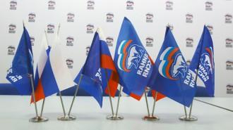 Новая кадровая политика «Единой России»