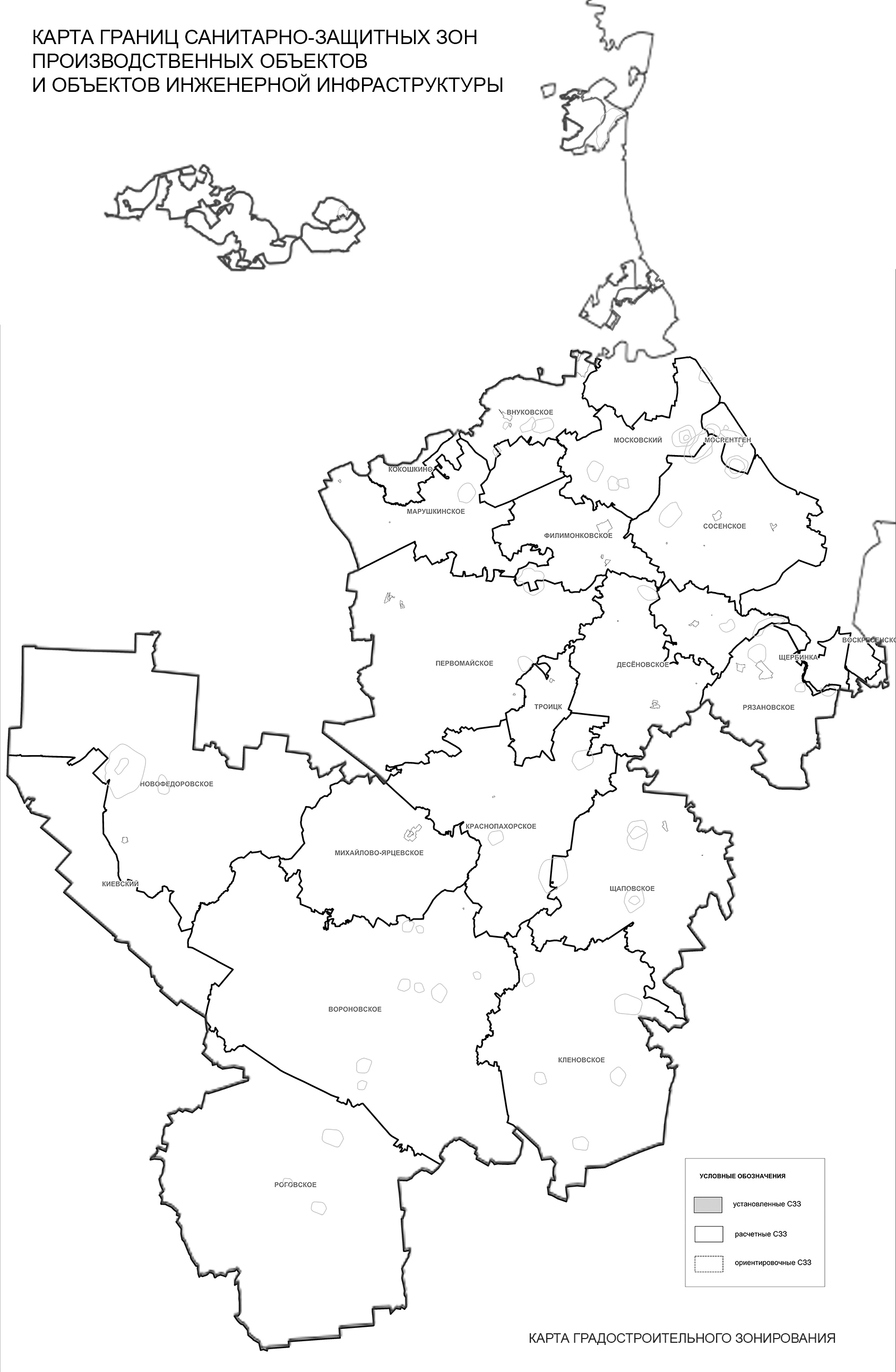 karta_granic_sanitarno-zawitnyh_zon_proizvodstvennyh_ob_ektov_i_ob_ektov_inzhenernoj_infrastruktury