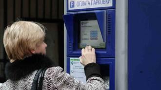В Москве новые точки платной парковки  определили путём общественных обсуждений