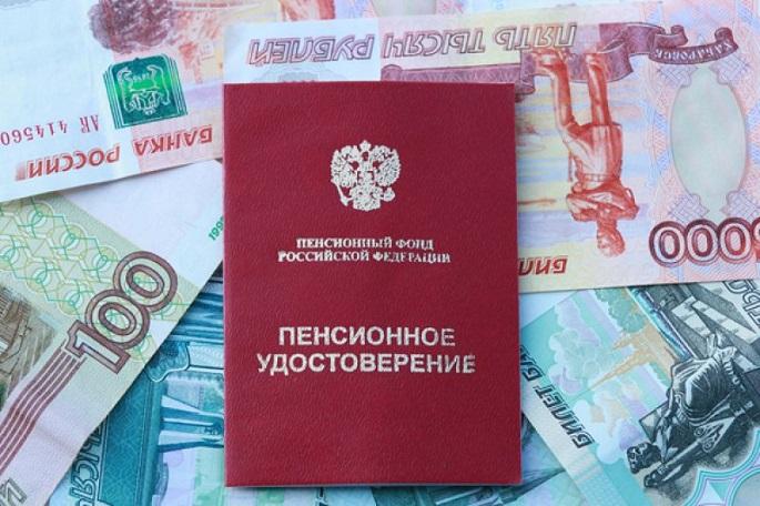 Правительство Москвы увеличит доплаты к пенсии