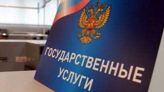 Москва один из мировых лидеров по предоставлению госуслуг в электронном виде