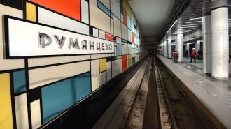 В Москве завершено строительство 200-й станции метро