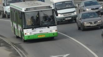 Собянин дал старт началу интеграции маршруток в единую систему общественного транспорта