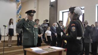 Юные кадеты школы №2122 впервые приняли присягу.