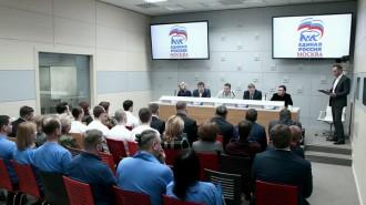 В столице продолжаются дебаты «Единой России»
