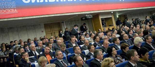В Москве ЕР добивается снижения коммунальных платежей для инвалидов