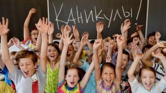 В Щербинке детский отдых будет организован на базе образовательного комплекса №2117.