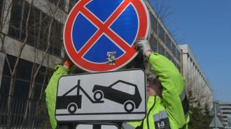 ЕР отменяет предварительную оплату эвакуации автомобилей в Москве