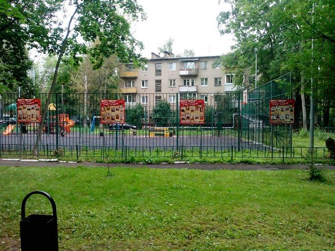 alleya_slavy (3)
