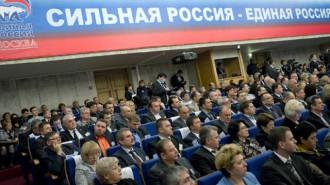 """""""Едина Россия"""" стала инициатором нового постановления. Фото архивное"""