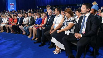 27 июня 2016 Съезд партии Единая Россия
