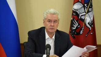 02 сентября 2016 Мэр Москвы Сергей Собянин открыл новое здание районного суда в Щербинке