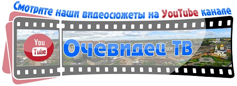 Щербинское Телевидение