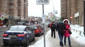 Участки для ввода парковки определены по итогам обсуждения на местах