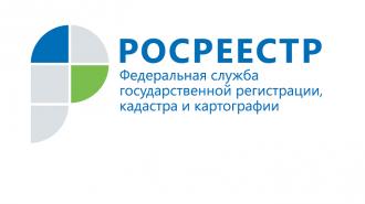 rosreestr-logotip