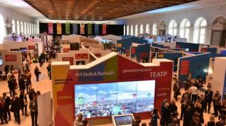 Второй Московский культурный форум привлек почти 50 тысяч человек. Фото: архив