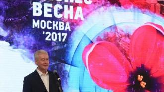 Мэр Москвы Сергей Собянин поздравил бизнесменов. Фото: архив