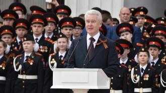 Мэр Москвы Сергей Собянин на прошлогоднем параде кадетов. Фото: архив