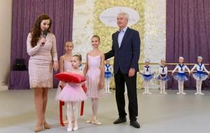 Мэр Москвы Сергей Собянин на открытии Международного центра балета