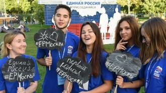 Муниципальные выборы пройдут 10 сентября. Фото: архив