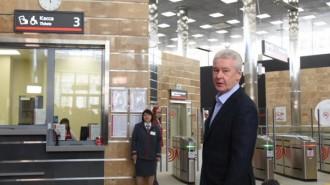 Мэр Москвы Сергей Собянин открыл северный вестибюль станции Московского центрального кольца «Кутузовская»