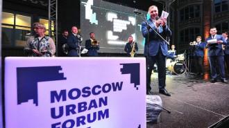 Форум этого года стал крупнейшим с момента запуска. Фото: официальный портал мэра и Правительства Москвы