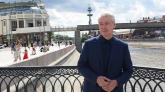 Открытие Якиманской набережной после ремонта