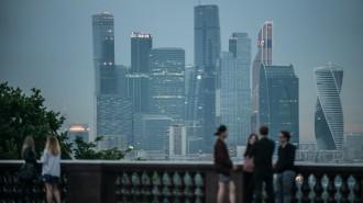 Московская агломерация – мировой лидер по динамике развития. Фото: архив