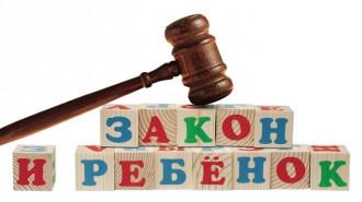 zashita_prav_rebenka