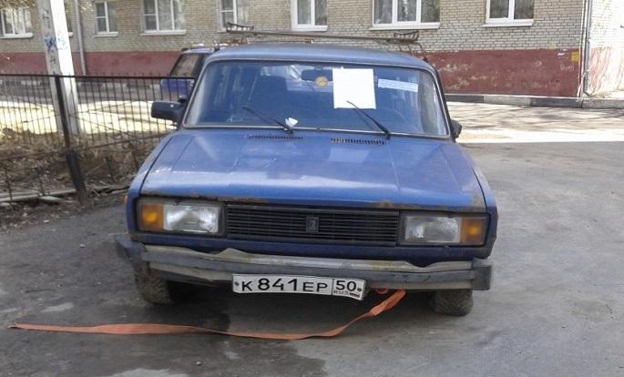 г. Щербинка, ул. Вишнёвая, д.7, ВАЗ-2104, синий, грз  К841ЕР50.