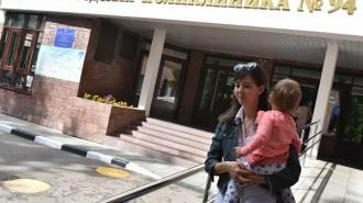 Детские поликлиники в Москве переводят на работу без выходных. Фото: архив