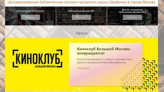bibl_site