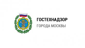 sgtn.mos.ru