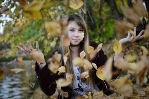Осень настала – листва опала. Фото: архив