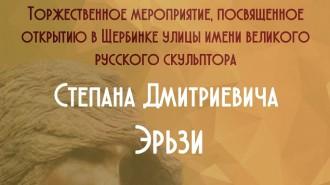 ulitsa_erzya2