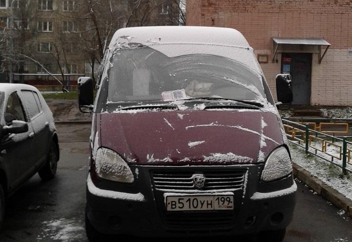 Газель грз В510 УН 199,г.Щербинка, ул. Спортивная 11